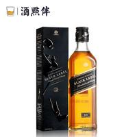 百亿补贴:尊尼获加黑牌 苏格兰调配型威士忌 375ml