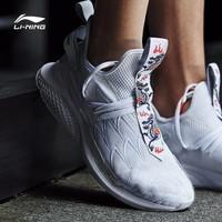 6日0点:LI-NING 李宁 CF溯系列 AGLN215 男款运动鞋