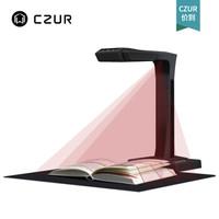 历史低价:CZUR 成者 ET16 高清智能扫描仪1600万