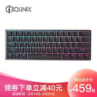 IQUNIX F60S机械键盘 CNC铝合金外壳PBT热升华小键盘 黑色 蓝牙双模RGB背光 cherry青轴
