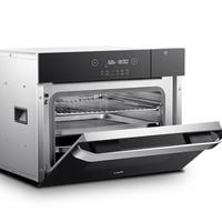 VATTI 华帝 JZKD50-i23003 嵌入式电蒸烤箱 50升