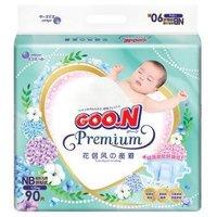 88VIP:GOO.N 大王 花信风环贴系列 婴儿尿裤 NB 90片 *3件