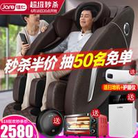 佳仁(JARE)按摩椅家用太空舱零重力全身按摩椅电动智能按摩沙发