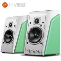 HiVi 惠威 M200 2019新版 高保真无线有源音响