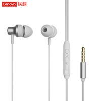 聯想 耳機入耳式正品原裝耳塞式