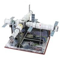 移动专享:凡小熊 中国航天太空站 3d立体拼图