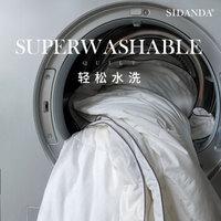 SIDANDA 诗丹娜 可水洗95%白鹅绒舒感夏被 150*200cm +凑单品