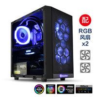 SILVER STONE 银欣 精准系列 PS15-RGB 机箱