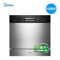 Midea 美的 V1 嵌入式洗碗机 8套