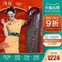 润扬乐器古筝 初学者入门专业梧桐木古筝琴扬州演奏古筝10级考级