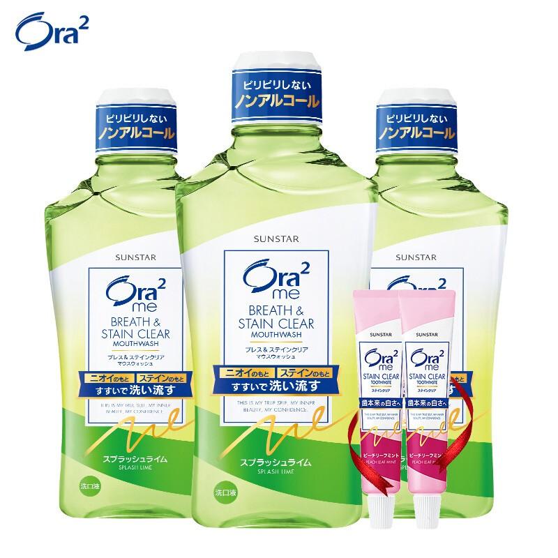 Ora2 皓乐齿 青柠漱口水套组(爽口青柠460ml*3+随机牙膏40g*2)