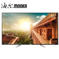Haier 海尔 LS55A51 55英寸4K 液晶电视
