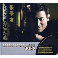 《张学友:全程热恋》(2CD)黑胶 *8件