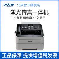Brother 兄弟 FAX-2890 黑白激光一体机