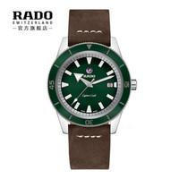 雷达表 (RADO)瑞士手表 传承系列 白宇同款 库克船长动力储存机械手表 R32505315