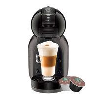 京东PLUS会员:Dolce Gusto Mini me 胶囊咖啡机 送太阳花周边+星巴克胶囊