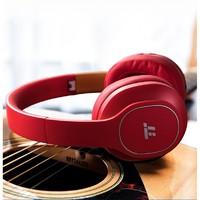 历史低价:TaoTronics TT-BH047 主动降噪耳机