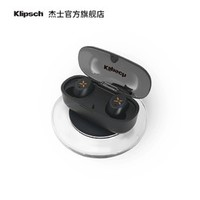 Klipsch 杰士 S1 true wireless 真无线蓝牙耳机