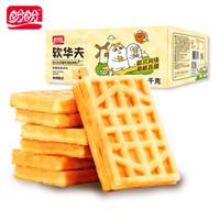 限地区:盼盼 华夫饼奶香味 1000g *2件