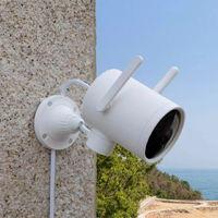 小白 智能摄像机 户外云台版N1 (室内外通用)