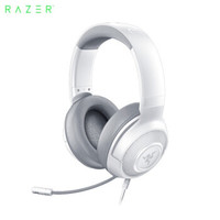 Razer 雷蛇 北海巨妖标准版X 头戴式游戏耳机 水银