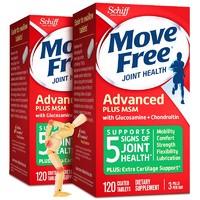Move Free益节氨糖维骨力 绿瓶 120粒*2瓶
