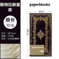 Paperblanks 斯特拉之星系列 有线旅行笔记本 夜  细长本  *3件