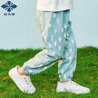 YUZHAOLIN 俞兆林 儿童防蚊裤