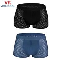 移动专享:VIEKUCOOL 43243535160 男士平角内裤