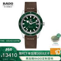 雷达表 (RADO)瑞士手表 传承系列 库克船长动力储存机械手表 R32505315