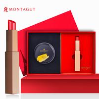 历史低价:MONTAGUT 梦特娇 女士口红钢笔套装礼盒 口红系列 烈焰红 0.5mm