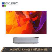 双11预售:BOXLIGHT 宝视来 XSDN1S 4K 激光电视投影仪