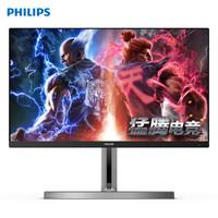 京东PLUS会员:PHILIPS 飞利浦 272M1RZ 27英寸 IPS电竞显示器( 165Hz、1ms)
