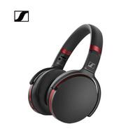 百亿补贴:SENNHEISER 森海塞尔 HD 458BT 头戴式蓝牙耳机