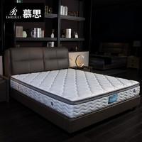 慕思乳胶床垫 竹炭乳胶独立筒弹簧席梦思防螨床垫 M5
