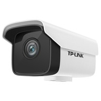 TP-LINK 普联 TL-IPC525CP-12 室外监摄像头 12mm