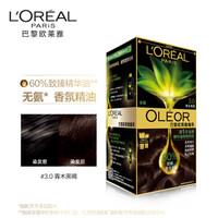 欧莱雅(LOREAL)臻萃植物精华油染发霜 3.0 青木黑褐(天然植萃 无氨遮白 花香型)
