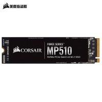 百亿补贴:CORSAIR 美商海盗船 FORCE 系列 MP510 NVMe M.2 SSD固态硬盘 240GB