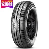 Pirelli 倍耐力 新P6 195/60R16 89H 汽车轮胎