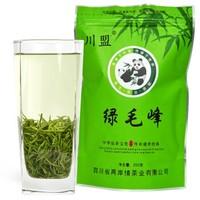 川盟 绿毛峰  2020新茶春茶 500g*1袋