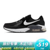 NIKE 耐克 AIR MAX EXCEE 运动鞋 CD4165