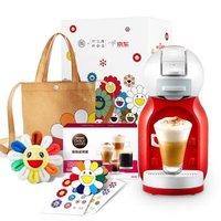 有券的上:Dolce Gusto x 村上隆 联名款 Mini Me 胶囊咖啡机套装 +凑单品