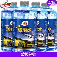 Turtle Wax 龟牌 去油型汽车玻璃水 0℃ 1.8L*4瓶