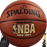 SPALDING 斯伯丁 74-607Y 比赛用篮球
