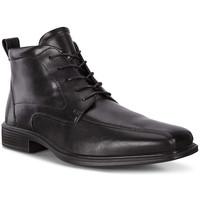 Ecco 爱步 Minneapolis 男士系带短靴