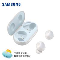 SAMSUNG 三星 Galaxy Buds 真无线蓝牙耳机