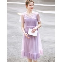 Amii 11970184 浪漫透气网纱裙 不含内搭