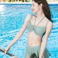 YANXUAN 网易严选 1486002 女式分体裙式泳衣