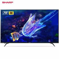 SHARP 夏普 LCD-70SU675A 4K液晶电视 70英寸