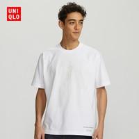UNIQLO 优衣库 428710 男士印花T恤